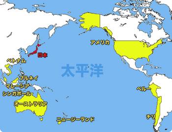 TPP3def.jpg